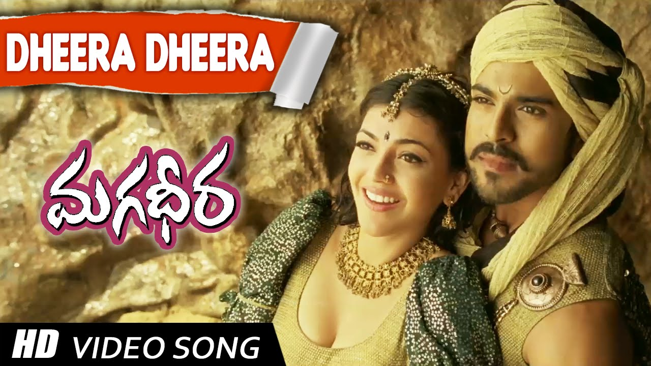 telugu video download