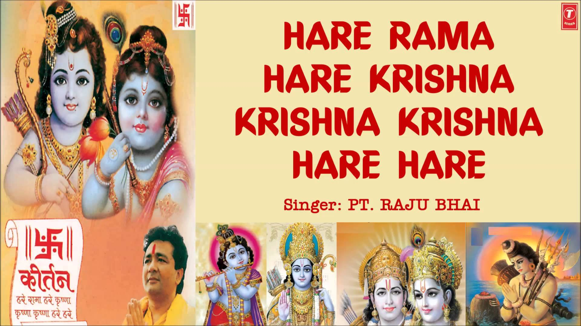 Rama rama krishna krishna wallpapers posters | coolguyramforyou.