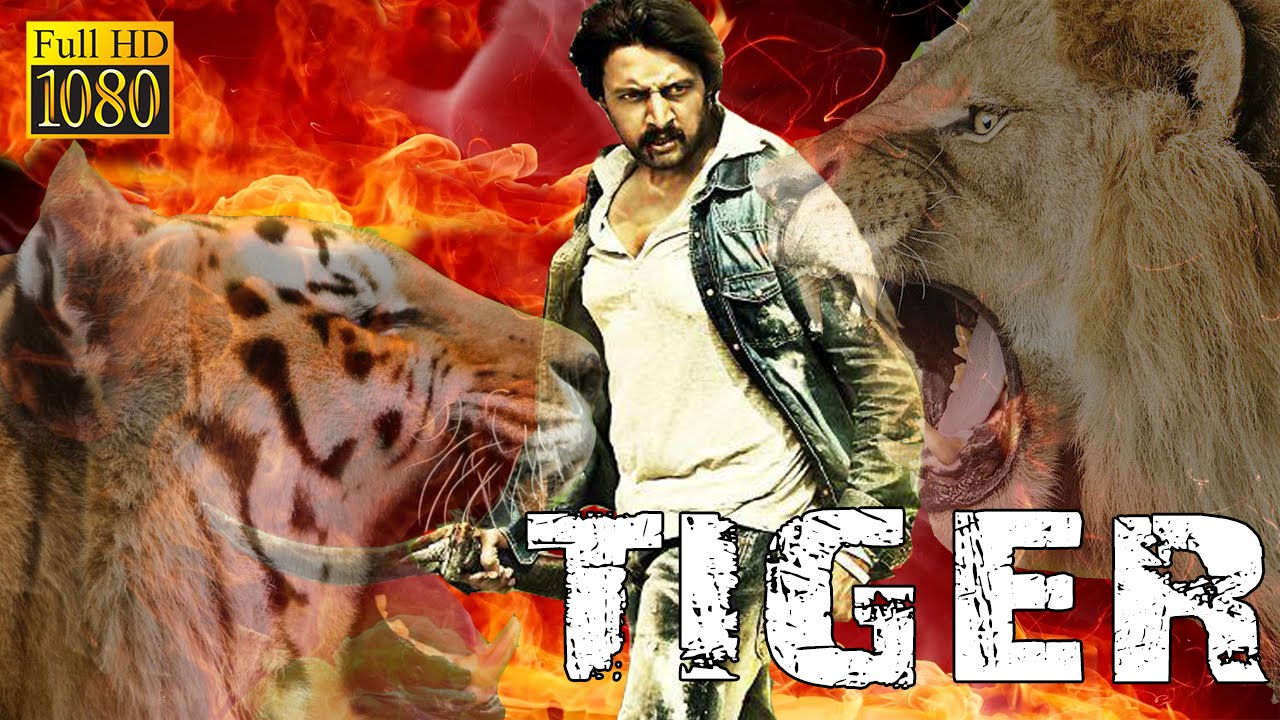 sudeep the tiger (2016) full hindi dubbed movie | south indian